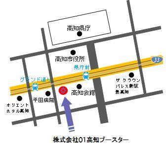 01kbmap
