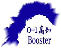 株式会社01高知ブースター